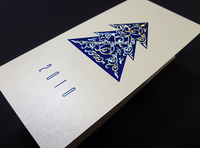 Открытки с фольгированием новый год, открытку марта