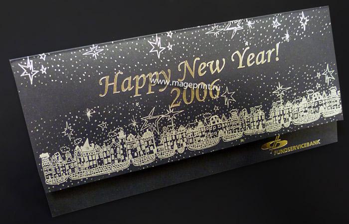 Открытки с фольгированием новый год