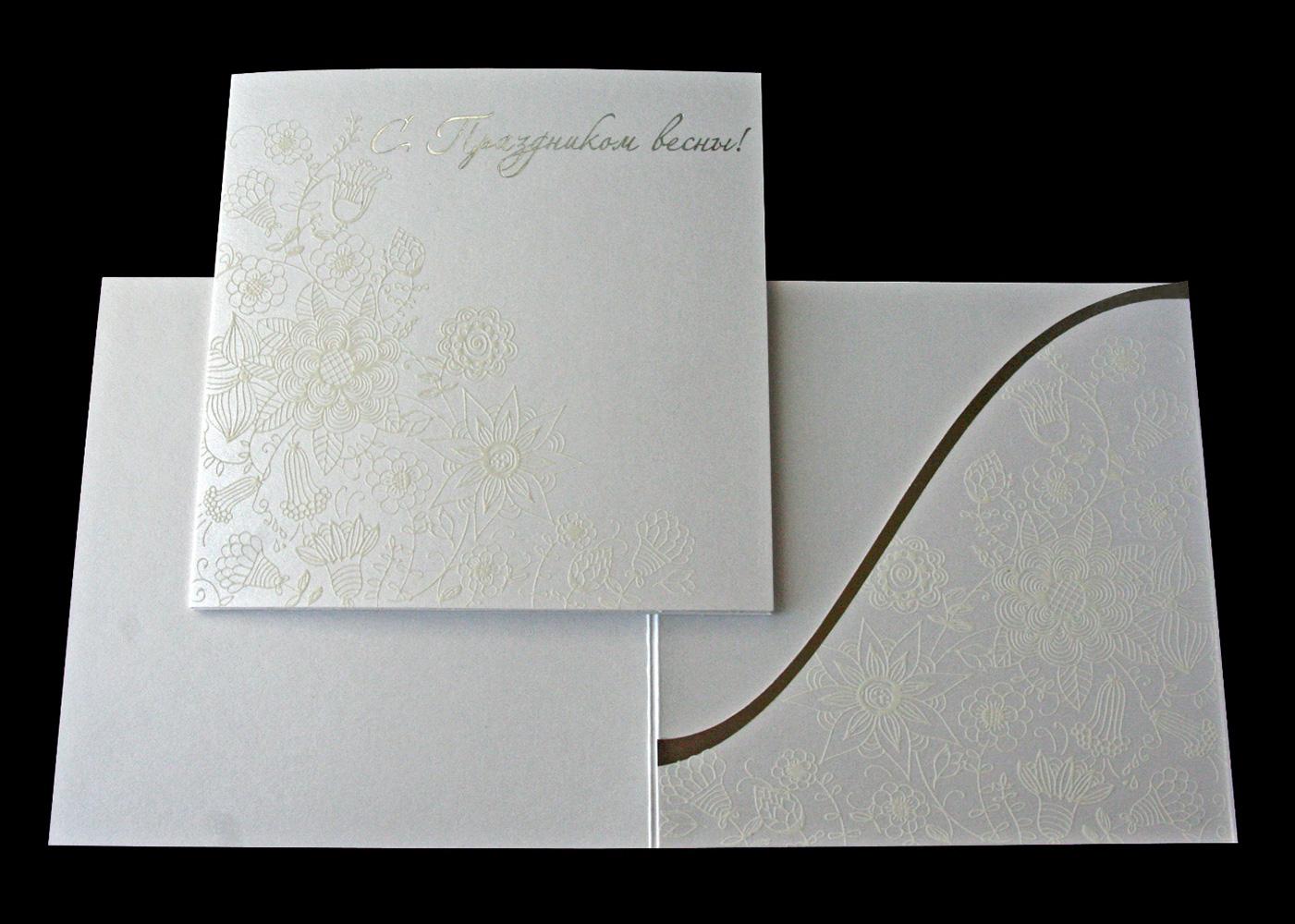 Печать открытки с тиснением