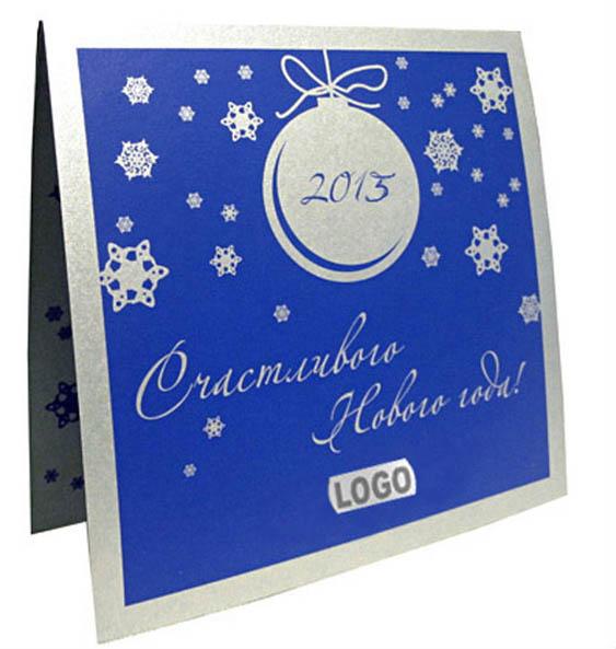 Новогодние открытки с логотипом москвы, картинки благословляю красивые