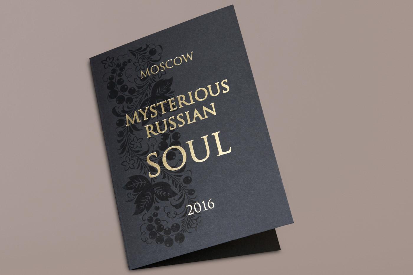 Меню на вечер Загадочная русская душа