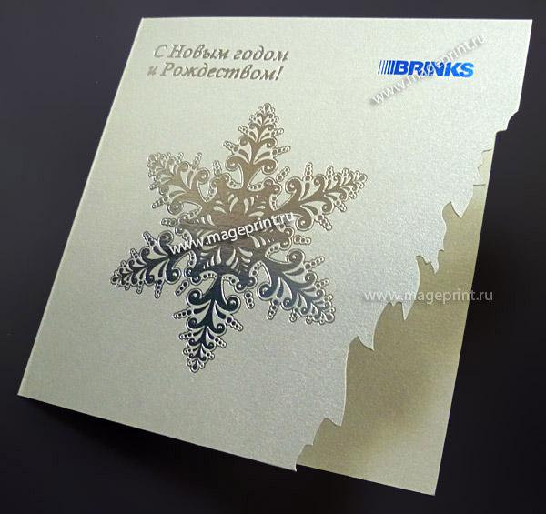 Необычные открытки к новому году