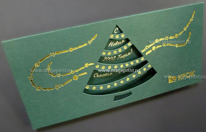 Оригинальные открытки с вырубкой