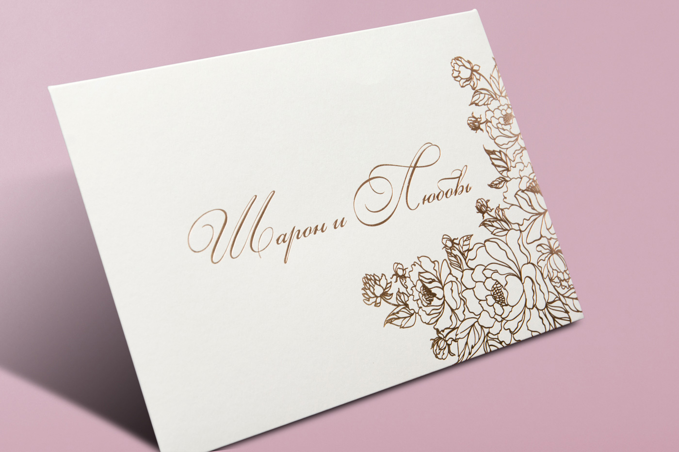 Пригласительные открытки на свадебное торжество5