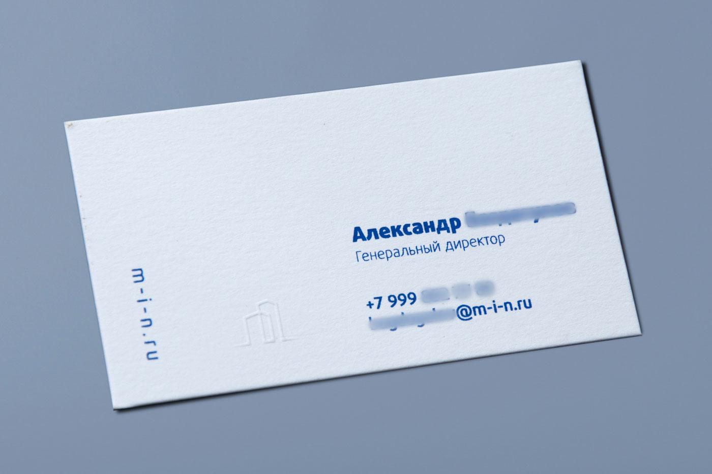 визитки золотое тиснение