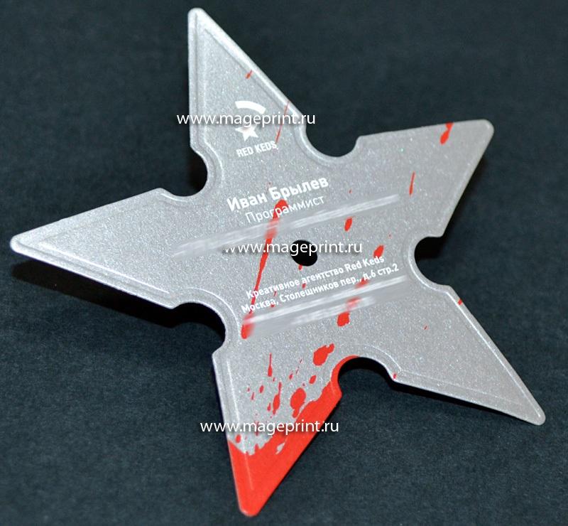 визитка формы сюрикена